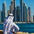 Dubai'yi Tanıyalım