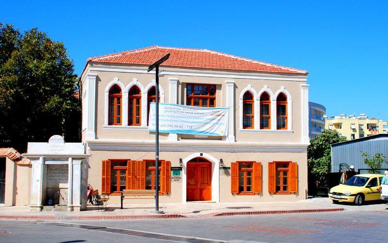 Seferihisar Kültür Merkezi
